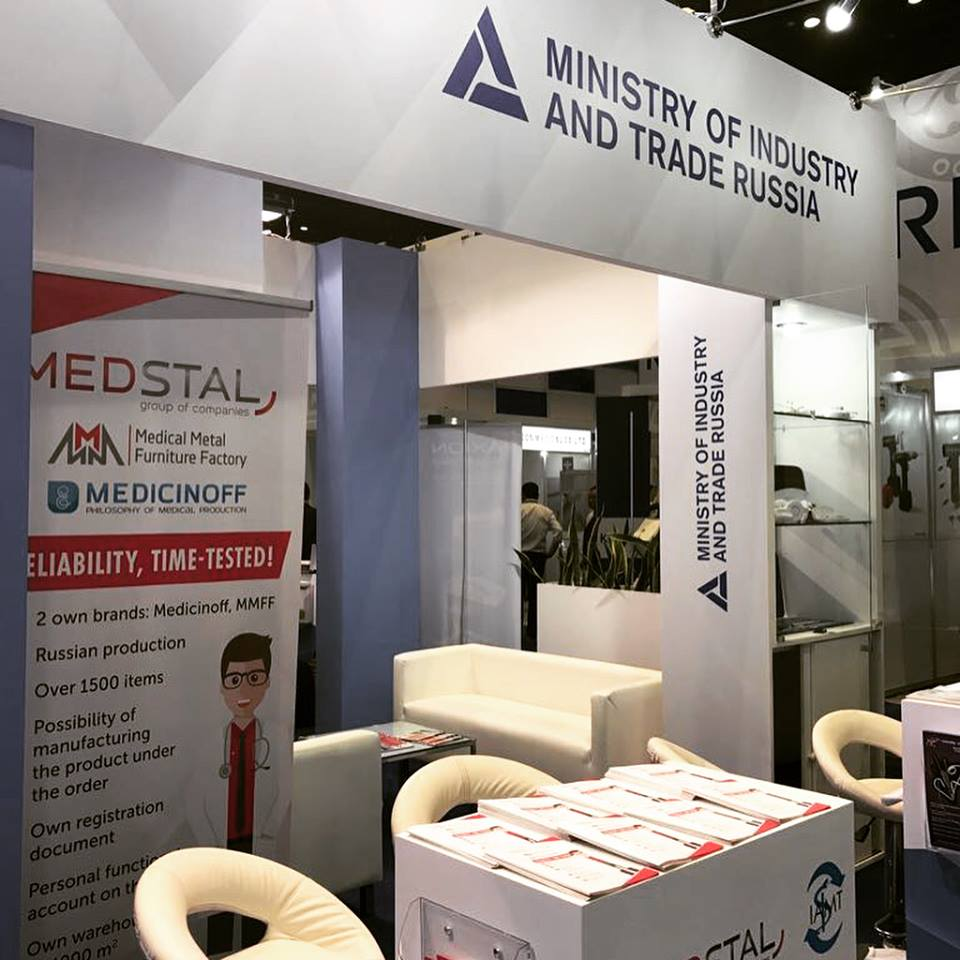 Выставка Medical Fair Thailand 2017